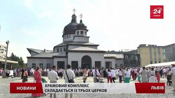 Храм Святої Софії  стане  для студентів духовною аудиторією, – глава УГКЦ