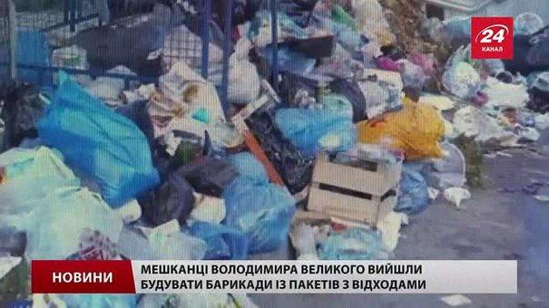 З львівським сміттям не можуть дати собі раду дві з п'яти фірм-перевізників
