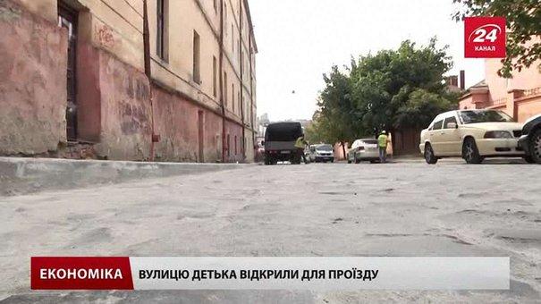У Львові для проїзду відкрили вулицю Детька