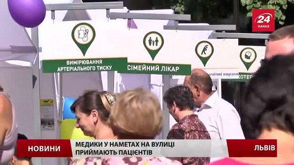 Львів'ян закликають перевірити своє здоров'я у медиків просто неба