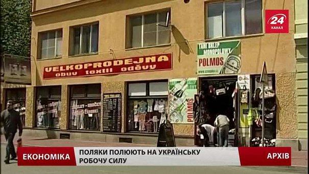 Кількість виданих за півроку у Львові польських робочих віз зросла на 50%