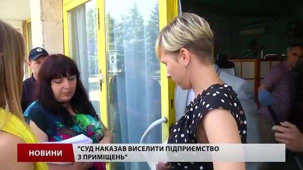Львівська міськрада не змогла виселити орендаря з комунального приміщення