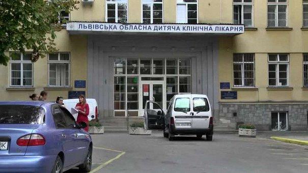 У Львівському «ОХМАТДИТі» розпочали ремонт операційної