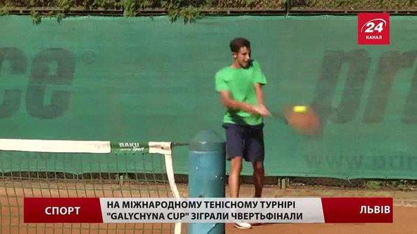 На міжнародному тенісному турнірі Galychyna cup тривають чвертьфінали