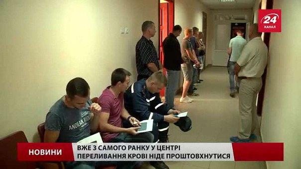 На Львівщині бракує донорської крові першої і другої групи