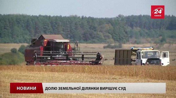 На Львівщині  дві фірми борються за право обробляти землі