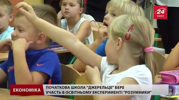 Учнів львівської школи «Джерельце» навчатимуть математики і мови на планшетах
