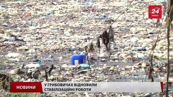 У Малехові ще не вирішили, чи підписувати угоду зі Львовом щодо сміттєзвалища