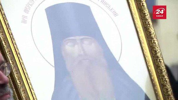 До Львова привезли мощі преподобного Меркурія Бригинського