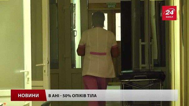 4-річна дівчинка на Львівщині опинилася в опіковому центрі через рідного братика
