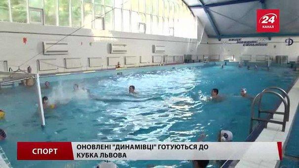 Оновлені «динамівці» готуються до Кубка Львова