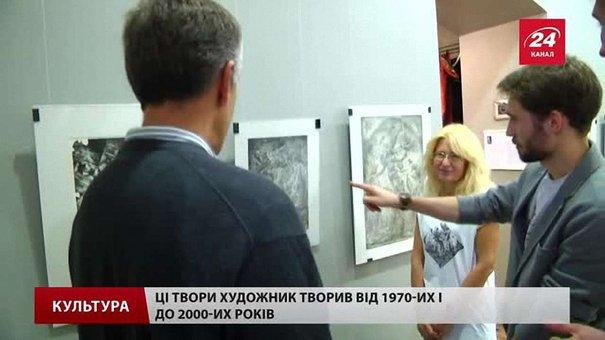 У «Зеленій канапі» — виставка знаного графіка Володимира Пінігіна