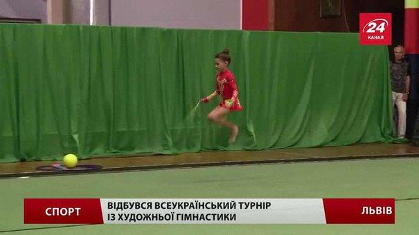 Відбувся Всеукраїнський турнір із художньої гімнастики
