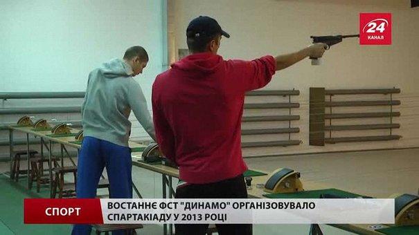 Спартакіада у Львові зібрала військовослужбовців усіх силових структур України