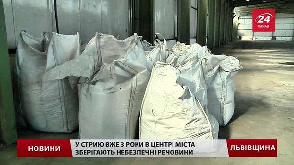 Із центра Стрия вже два роки не можуть вивезти небезпечні хімічні речовини