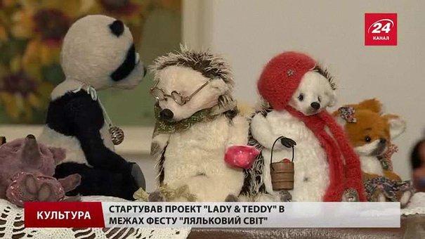 У Львівському Палаці мистецтв зібрали сотні казкових персонажів