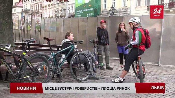У Всесвітній день без авто львів'яни не охоче пересідають на велосипеди