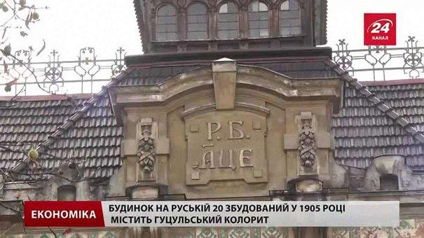 У Львові відреставрували ковані елементи сецесійного будинку на Руській