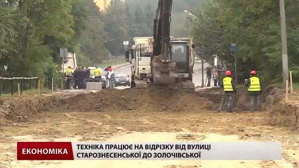 Ремонт вул. Богданівської завершать у листопаді