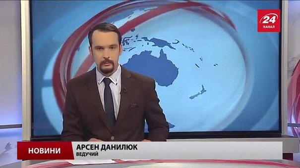 Головні новини Львова за 26 вересня
