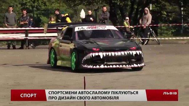 У Львові визначили чемпіонів України з автослалому