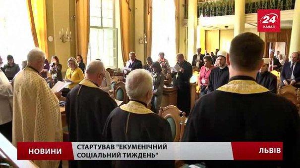 У Львові стартував IX «Екуменічний соціальний тиждень»