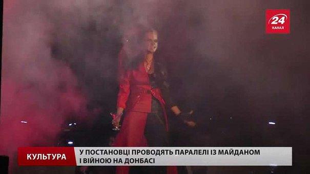 Першу українську рок-оперу «Біла ворона» показав у Львові театр з Рівного