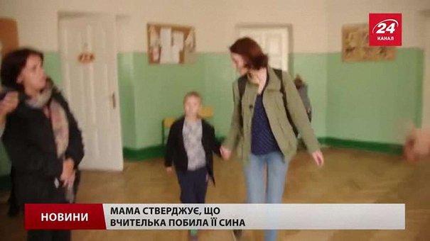 Побитого скакалкою хлопчика інші батьки звинувачують у надмірній агресивності