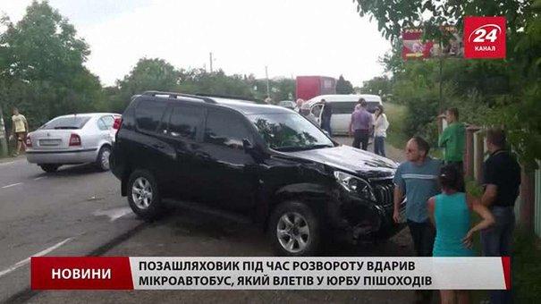 Рідні загиблого у резонансній ДТП на Львівщині вимагають покарати водія «під градусом»