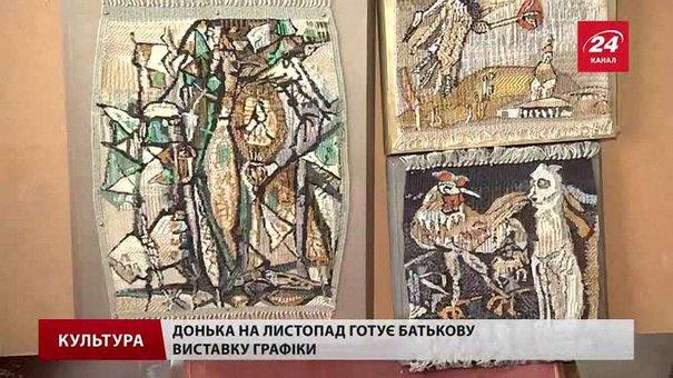 Львівська мисткиня Ірина Мінько-Муращик творить унікальні міні-гобелени