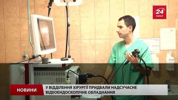 У дитячу лікарню Львова купили сучасний відеоендоскоп