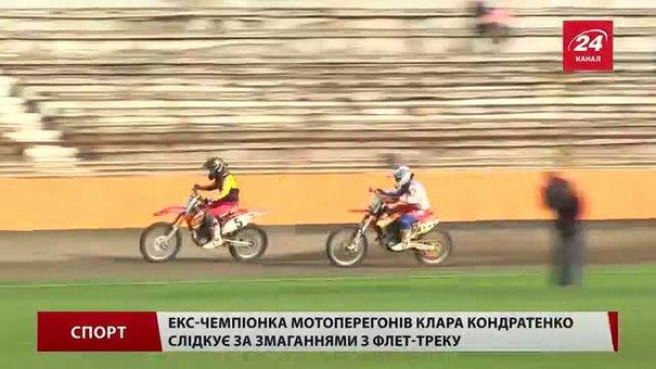 Мотогонщики України показали майстер-клас львівській публіці