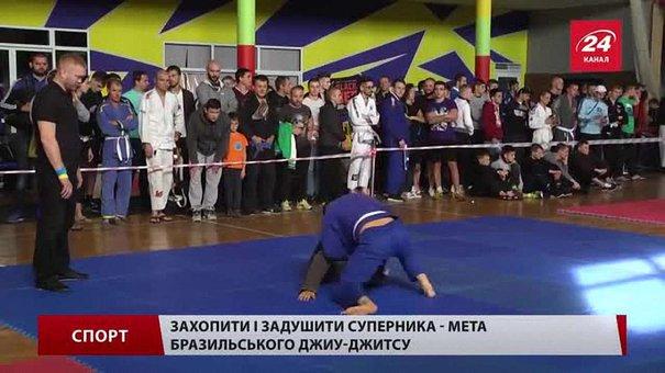 Чемпіонат з бразильського джиу-джитсу зібрав у Львові більше 170 учасників зі всієї України