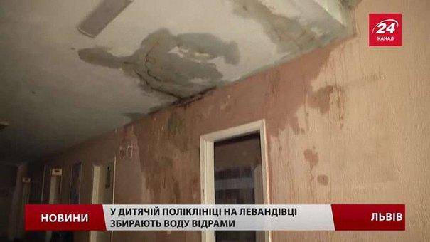 Злива у Львові наробила чимало шкоди у комунальних закладах