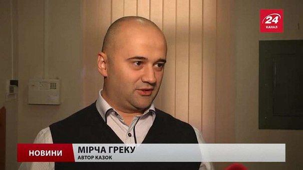 Львівську малечу застерігатимуть від залежностей казками