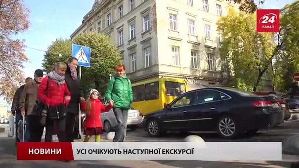 Незрячим львів'янам влаштували унікальну екскурсію містом
