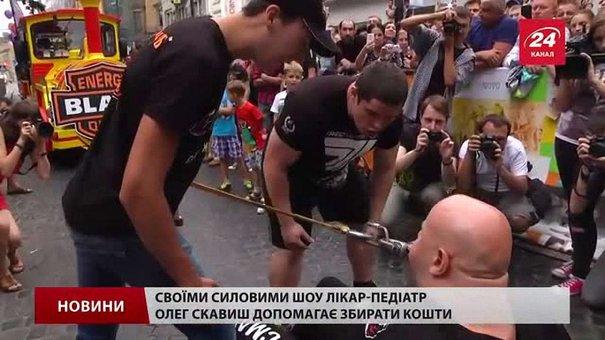 Львівський лікар-педіатр, збираючи гроші для онкохворих дітей, встановлює рекорди