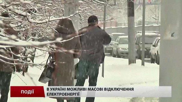 Альтернативи тепловій генерації, яка працює не вугіллі в Україні немає, – експерт