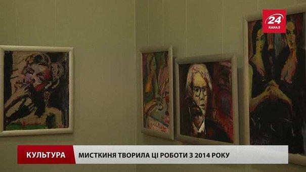Троє львівських митців запрошують на «Коктейль» до «Зеленої канапи»