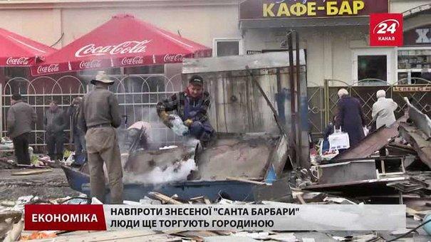 Ринок «Санта-Барбара» у Львові розібрали повністю