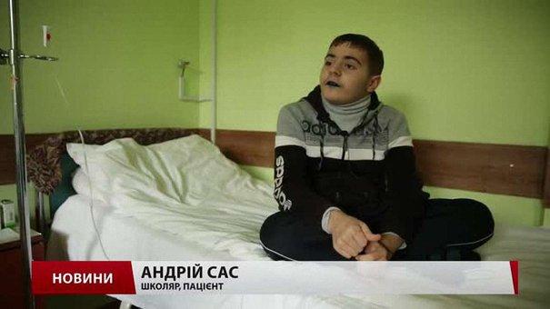 13-річному львів'янину поставили страшний і рідкісний діагноз