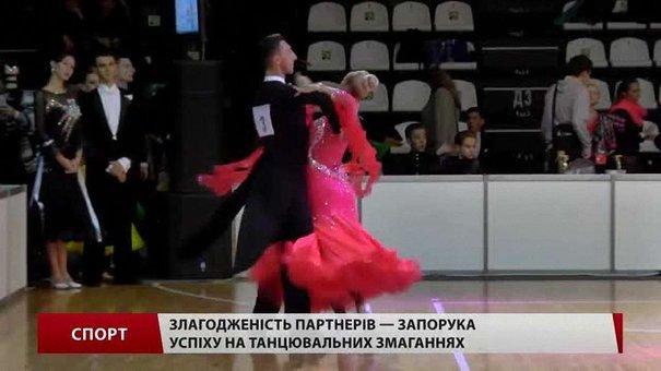 За відкритий кубок Львова боролися тисячі танцівників з п'яти країн світу