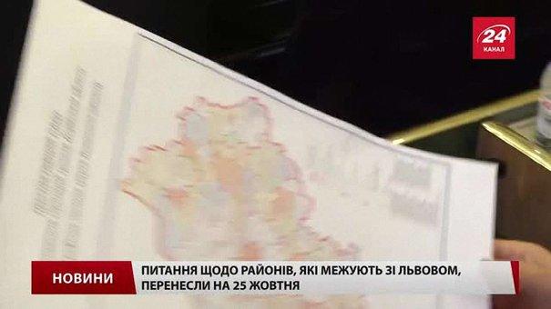 Шість об'єднаних громад Львівщини планують провести вибори 18 грудня