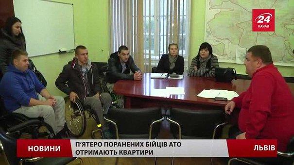 П'ятеро поранених бійців АТО отримають квартири у Львові