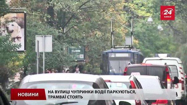 Дві львівські вулиці через тиждень стануть вільними для проїзду трамваїв