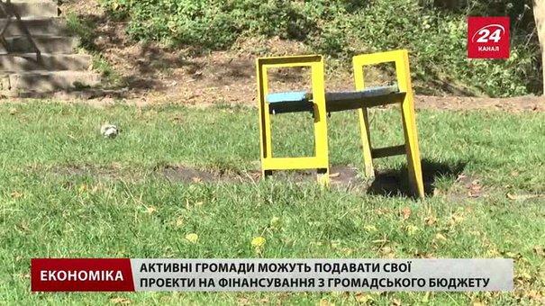 У Львові стартував проект з облаштування першого в Україні «розумного» мікрорайону