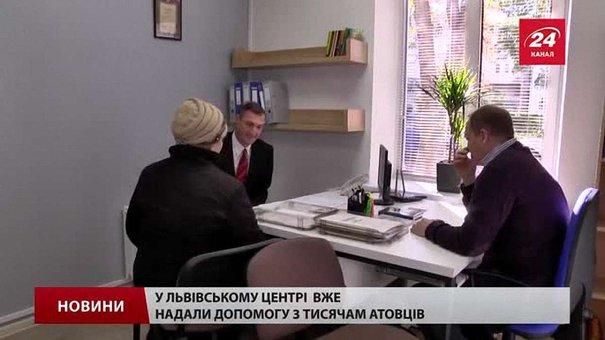 У Львові офіційно відкрили Центр допомоги учасникам АТО