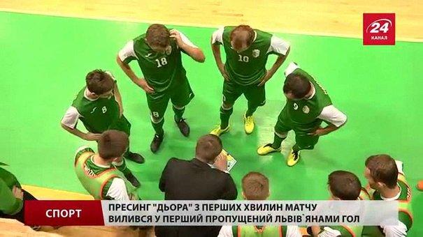 Львівська «Енергія» вилетіла з футзальної Ліги Чемпіонів