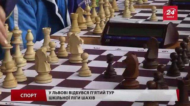 Сихівські учні визначали наймайстерніших у поєдинках Шкільної шахової ліги