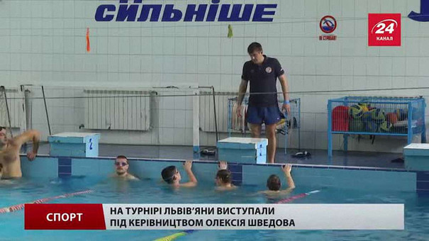 Ватерполісти львівського «Динамо» розповіли про переможний турнір у Литві